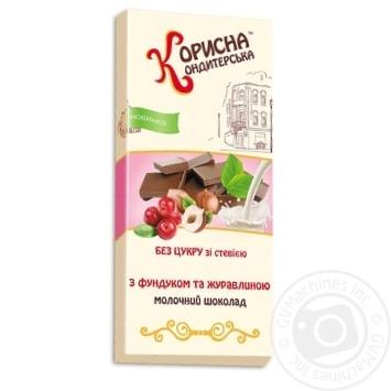 Шоколад молочный Корисна кондитерська Стевиясан с фундуком и клюквой 100г - купить, цены на Novus - фото 1