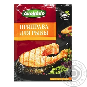 Spices Avokado for fish 25g packaged - buy, prices for CityMarket - photo 1
