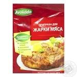 Приправа Авокадо для смаження м'яса 25г Чехія