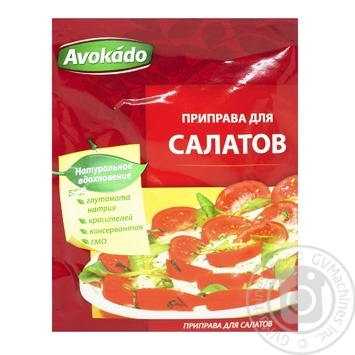 Приправа для салатів Avokado 25г - купити, ціни на CітіМаркет - фото 1