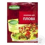 Avokado Seasoning For Pilaf
