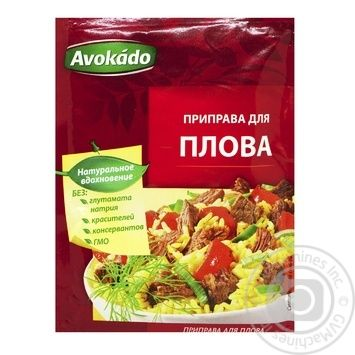 Avokado Seasoning For Pilaf - buy, prices for CityMarket - photo 1
