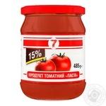 Semerka Tomato Paste 485g