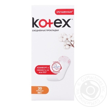 Прокладки ежедневные Kotex Normal 20шт - купить, цены на Восторг - фото 3