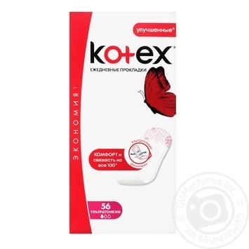 Ежедневные прокладки Kotex Ultraslim 56шт