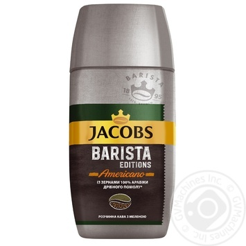 Jacobs Americano instant coffee 155g - buy, prices for MegaMarket - image 1