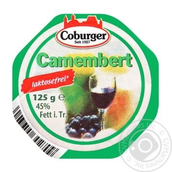 Coburger Lactose Free Camembert 45% Cheese 125g - buy, prices for CityMarket - photo 1