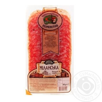 Колбаса Укрпромпостач-95 Миланская сыровяленая нарезка 80г - купить, цены на Фуршет - фото 1