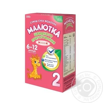 Maliutka for children from 6-12 months milk dry mix 350g - buy, prices for CityMarket - photo 2