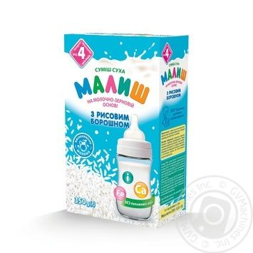 Malysh For Children From 4 Months With Rice Flour Dry Milk-Grain Mixture 350g - buy, prices for CityMarket - photo 7