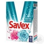 Стиральный порошок ручной Savex Whites&Colors 400гр