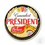 Сыр President Camembert порционный 45% 250г