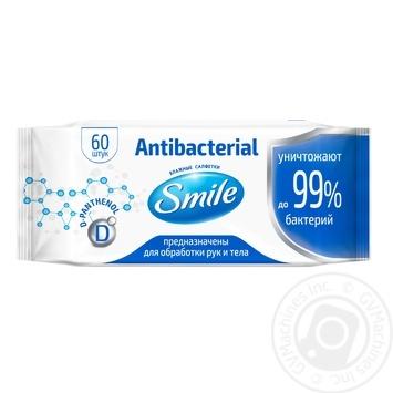 Салфетки влажные Smile Antibacterial с Д-пантенолом 60шт - купить, цены на МегаМаркет - фото 1