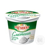 Сметана Президент 20% 200г