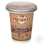 Сметана President с топленым молоком 20% 325г