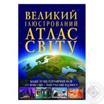 Книга Кристалл Бук Атлас Мира