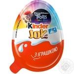 Яйцо Kinder Joy Для девочек с двухслойной пастой на основе молока и какао и вафельными шариками покрытыми какао с молочным кремом внутри и с игрушкой 20г - купить, цены на Novus - фото 1
