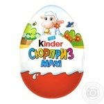 Яйцо Kinder Surprise Maxi Весна из молочного шоколада c молочным внутренним слоем и игрушкой внутри 100г