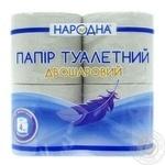 Туалетная бумага Народная классический 4шт - купить, цены на Фуршет - фото 1