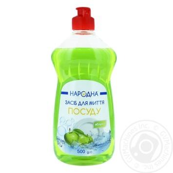 Средство для мытья посуды Народна Яблоко 500г - купить, цены на Фуршет - фото 1