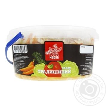 Wonderful Brand Salad Traditional 400g - buy, prices for Furshet - image 1