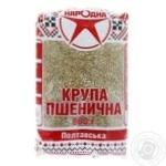 Крупа пшеничная Полтавская Народная 800г