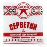 Салфетка бумажная Народна белая 30шт
