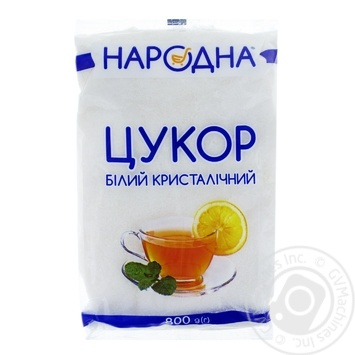 Narodna Sugar white crystalline 800g - buy, prices for Furshet - image 1