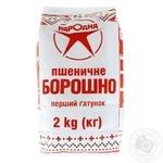 Narodna First Grade Wheat Flour 2kg