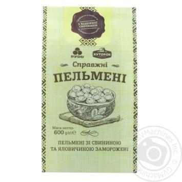 Пельмени Рудь Хуторок Настоящие со свининой и телятиной 600г - купить, цены на Фуршет - фото 2