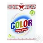 Порошок пральний Народна Color автомат 400г - купити, ціни на Фуршет - фото 1