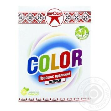 Порошок стиральный Народная Color автомат 400г - купить, цены на Фуршет - фото 1