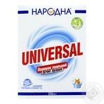 Narodna Universal Hand Washing Powder 350g