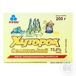 Масло Рудь Хуторок Селянский сладкосливочное 73% 200г - купить, цены на Фуршет - фото 1
