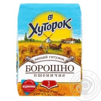 Khutorok Wheat Flour 1kg - buy, prices for Novus - image 1