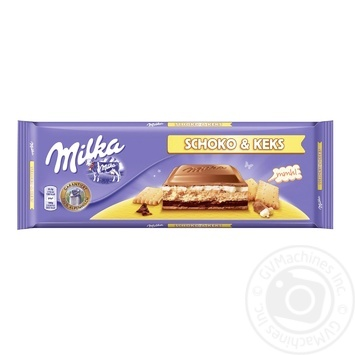 Шоколад молочный Милка с печеньем и шоколадной и сливочной начинками 300г