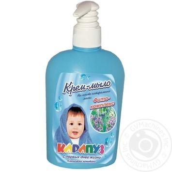 Крем-мило Карапуз дитяче фітокомплекс 400мл - купити, ціни на Фуршет - фото 1
