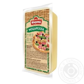 Сыр Моцарелла Ферма 45% - купить, цены на МегаМаркет - фото 1