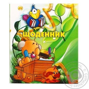 Tetrada Ukrainian Language Laminated Cover Diary