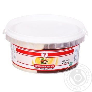 Semerka Pastry Pasta with Cocoa and Hazelnut 450g - buy, prices for Tavria V - image 1