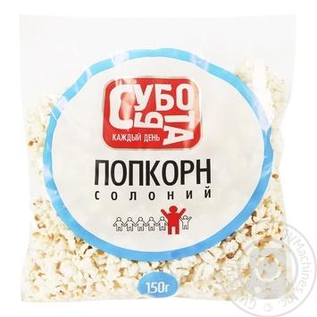 Попкорн Суббота соленый 150г - купить, цены на Таврия В - фото 1