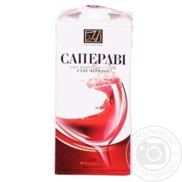 Natkhnennya Saperavi Red Dry Wine 10-13% 1L