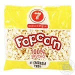Popcorn with taste of cheese 100g