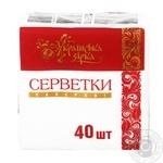 Ukrayinska Zirka Napkins 40pc