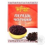 Перець Українська Зірка чорний горошок 10г