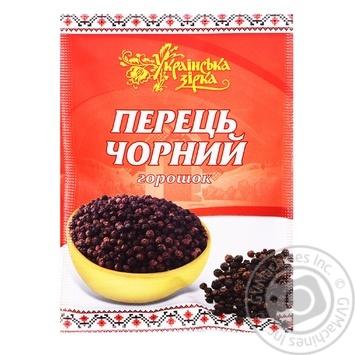 Перец черный Українська Зірка горошек 10г