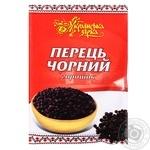 Перец черный Українська Зірка горошек 20г