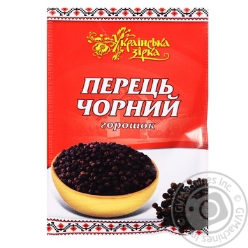 Ukrainska Zirka Black Pepper Peas 20g