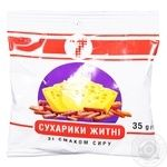Semerka Rye Croutons with Cheese Flavor 35g