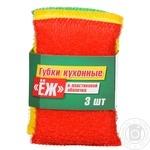 EZH Kitchen Sponge 3pc